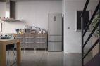 * haier-Fridge-setting.jpg
